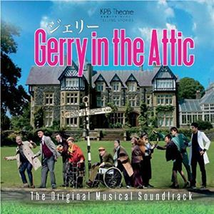Gerry In The Attic
