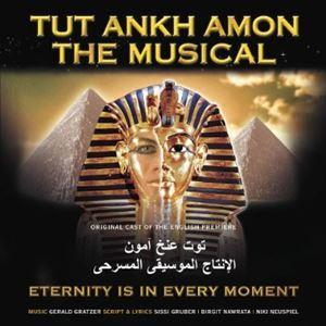 Tutanchamun (Kairo 2011)